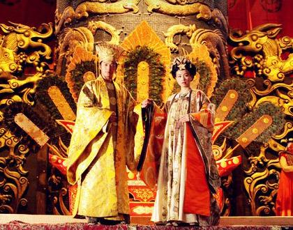 唐朝皇帝列表
