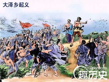 秦朝末年楚汉之际项羽刘邦反秦战争年表大纪事