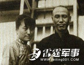 蒋介石老婆介绍:蒋介石原夫人陈洁如是怎样的人