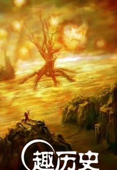 【十个太阳什么字】十个太阳的神话故事:传说中后羿如何射九日的?