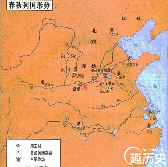 春秋战国时期七国地图_春秋战国时期的人口