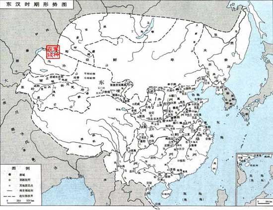 东汉时期中国版图