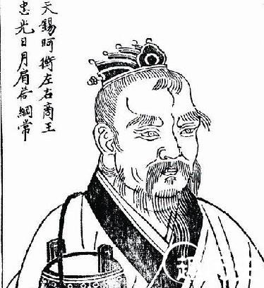 """商朝皇帝列表""""图片"""