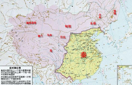 秦朝时各国地图