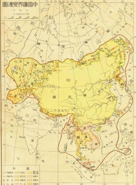 民国时期中国地图