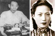 上海皇帝杜月笙60岁迎娶哪位美女?杜月笙几个太太