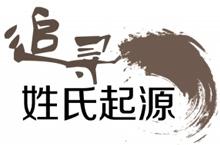 """揭秘:中国第一姓到底是是""""王""""还是""""李""""?介"""