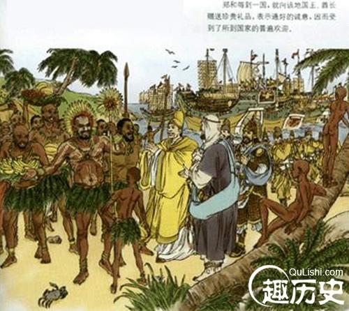 郑和七下西洋都干了什么? - 海阔山遥 - .