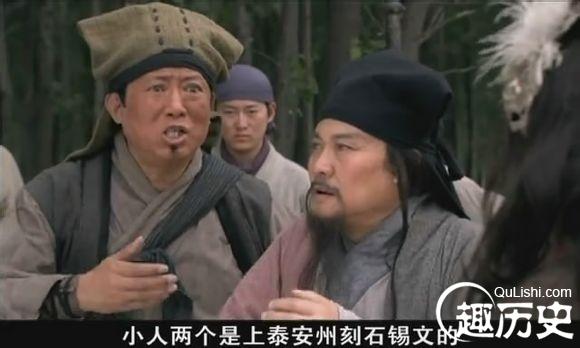 金大坚是梁山需要的专才。   在梁山上,金大坚还参予了一次更大的伪造,在此卖个关子,提到了,也是有人知道了,后面再述,不知道的,也就都知道了。   现今的中国大陆人已经不是很讲究个人印章了,但台湾、香港、澳门、海外华侨反而比大陆重视。从现代司法认定上来看,手印和签名更有法律效律,但从文化传承来看,印章又是不可替代的。已经造出自己文字的韩国、日本等国,所谓社会名流还是以有中文印信为贵,有中国的古印章,如汉印,或田黄、青田冻、鸡血石等印更是珍惜有加,特别在日本。   再从金大坚的名字和绰号来看,金大坚绰