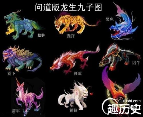 古代四大神兽是什么|古代四大神兽之一青龙的传说,神兽青龙代表什么