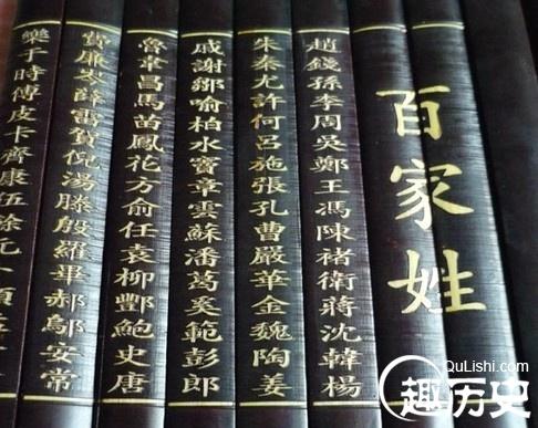 古代姓和氏的区别 姓和氏在先秦时期的含义是?图片