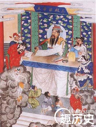 三殿阎王宋帝王:揭秘中国神话传说中的十殿阎罗