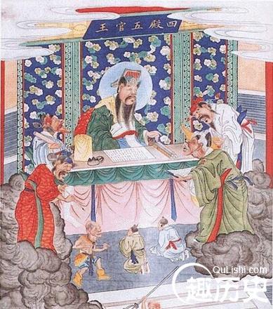 四殿阎王五官王:揭秘中国神话传说中的十殿阎罗