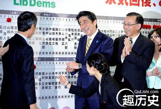 日本众院大选落幕 安倍满脸笑容继续执政【图】
