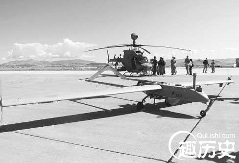 直升机-无人机合作平台