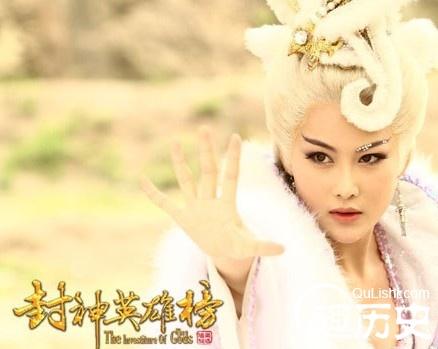 首次將狐貍精具象化的《封神英雄榜》中,張馨予飾演的狐仙兒以白發圖片