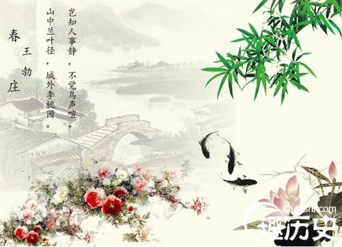 描写春天的诗句有哪些?描写春天景色的著名诗句