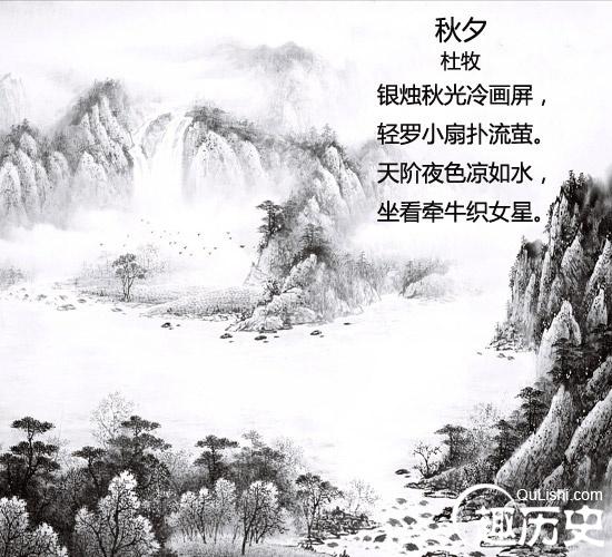描写秋天景色的著名诗句