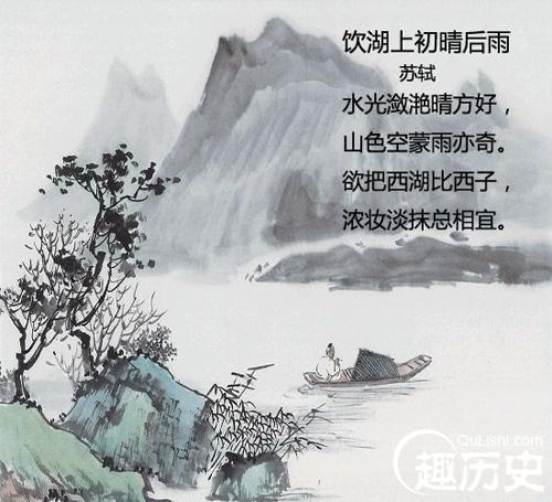 描写雨的诗句有哪些?盘点描写雨的著名诗句