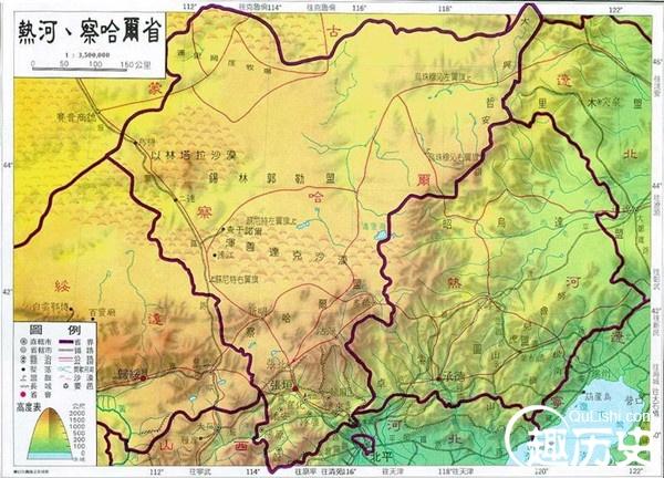 """细数中国那些""""消失""""的省份:你绝对不知道! - 小玉 - 品讀-劄記"""