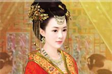 盘点历史上那些幸福的皇后:谁是最幸福的皇后