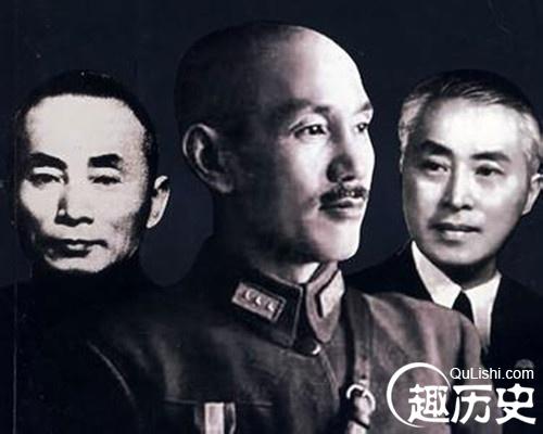"""谁把红军逼上长征路:蒋介石身边的""""诸葛亮"""""""