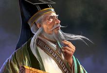神算军师刘伯温的旷世预言!刘伯温烧饼歌之谜