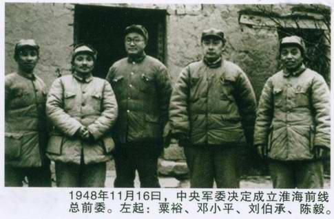 开国少将李水清回忆:抗战时平型关战斗战前动员