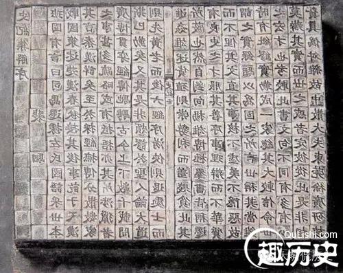 印刷术是中国古代的四大发明之一.