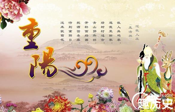 今天是农历九月初九重阳节。重阳佳节登高踏秋、外出避灾、久久敬老、赏菊饮酒、聚会祭祖,这是在中国流传了两三千年的传统习俗(风俗最早源自战国,而节日确立于唐朝)。九月九,两个最大的数字九搞在了一起,这是多好的日子啊! 每年农历九月初九,是中国传统的重阳节。关于重阳节的来历,大致有三种说法。
