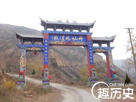 [中国古代神话故事读后感]古代神话故事之羲里娲乡神仙塔的传说