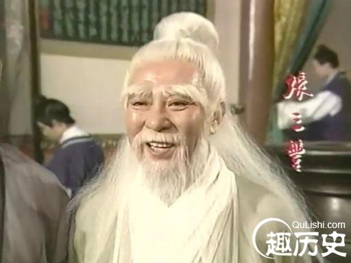 武林宗师张三丰在历史上是什么样的?真实张三丰