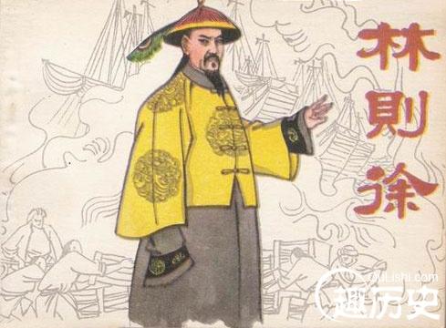 清代总督和巡抚的灰色收入:清官林则徐也收礼?