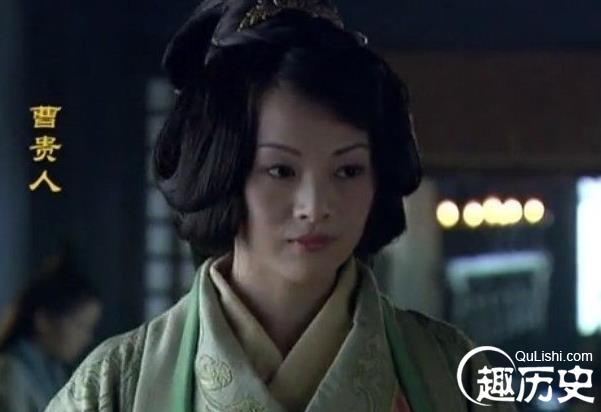 东汉献帝刘协献穆皇后曹节简介 献穆皇后怎么死的