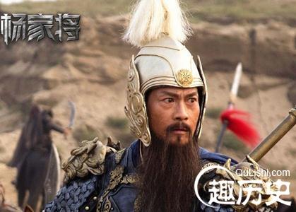 历史上的今天6月18日 北宋名将杨令公杨业殉国