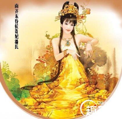 齐纪十(三)--迷恋潘玉儿 - zqbxi520 - 敞开胸怀  迎接未来