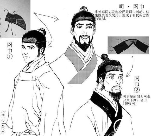 明朝服饰:明代男子发型