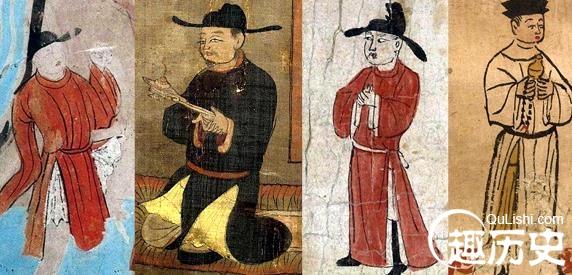 唐时庶民男子的袍衫,在结构形式上与秦汉、魏晋各时期有了很大变化。由于胡服的影响,中国衣冠所固有的褒衣大招、长裙丝履的形式,到隋至盛唐时期已发生了较大的变化。这是外来文化对中原文化影响的必然结果。袍衫的形制变化就很好地说明了这点。此时袍衫的形制特点为:圆领、窄袖;领袖及襟已没有缘边;身长至足或膝下。   这种新型的袍衫,在隋唐时期普遍流行,而且不分尊卑贵贱皆同一式,这在大量的历史形象资料中可以找到鉴证。   这一时期的袍衫又有襕袍、襕衫和缺胯袍、缺胯衫、铭袍与铭衫之分。   襕袍与襕衫   这是一种上衣