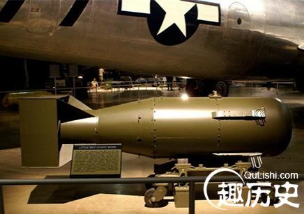 美国投放第三颗原子弹失踪之谜:有一枚并未爆炸