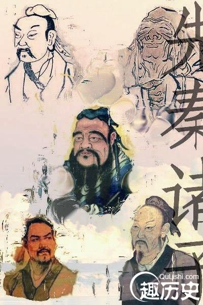 先秦诸子百家争鸣代表人物有哪些?