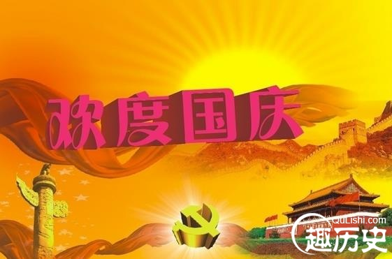 【国庆节祝福语大全简短】2015年国庆节祝福语大全:100条国庆节祝福语